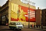 Exempel på marxistisk väggskylt i Moskva