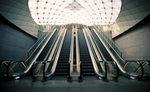 Citytunneln, Triangeln