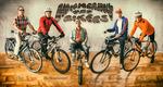 Hammerhill Bikers