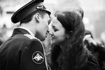 Moscow Youth: The Kiss