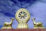 På Tak i Tibet