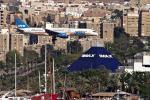 Flygplan landar i Eilat