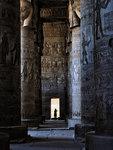 Hathor tempel i Qina