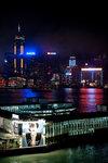 Utsikt från Kowloon